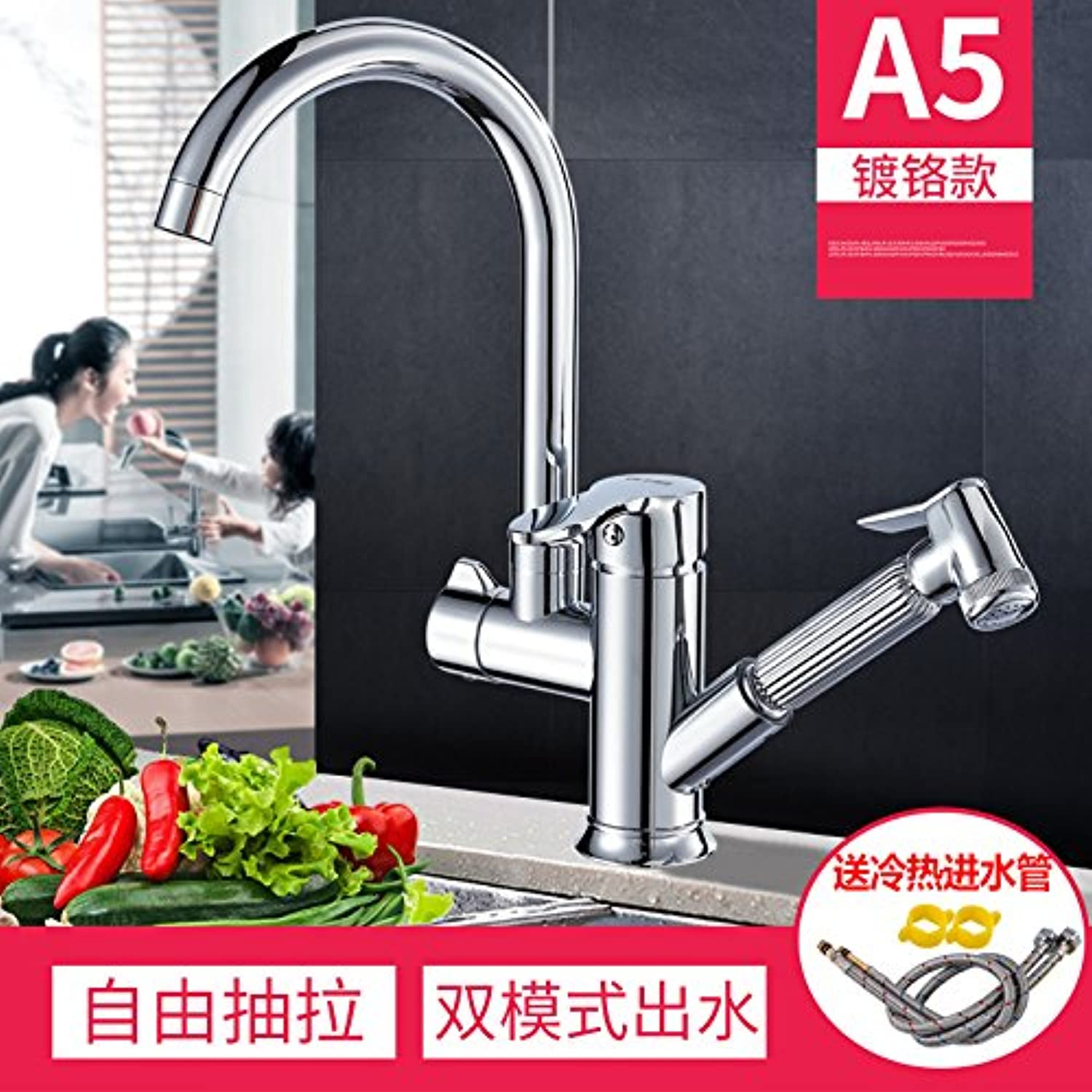 Hlluya Professional Sink Mixer Tap Kitchen Faucet Pull the hot and cold kitchen faucet full copper to turn the telescopic dish washing basin washing dishes pool brushed sink mixer,A5 Chrome