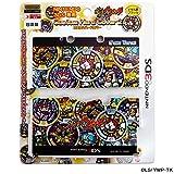 妖怪ウォッチ NINTENDO 3DS 専用 カスタムハードカバー2 メダル柄ブラックVer.