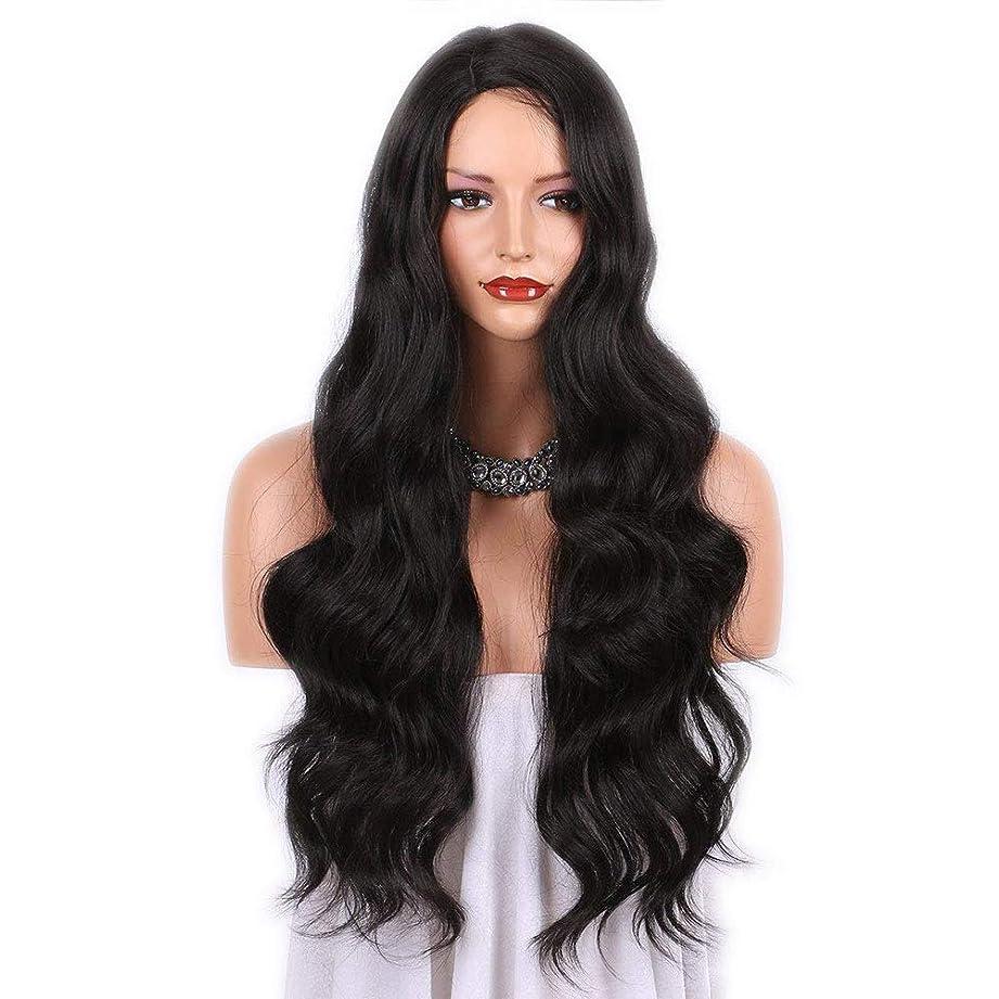 インターネット牧草地代表してWASAIO 女性用ブラウンブラックロング巻き毛ヨーロッパとアメリカのファッションウィッグスタイル交換用ビッグアクセサリーウェーブミドルパーツ (色 : 黒)