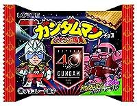 機動戦士ガンダムマンチョコ〈ジオン公国軍〉 30個入りBOX (食玩)