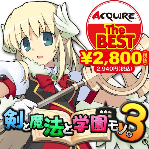 Ken to Mahou to Gakuen Mono. 3 (Acquire the Best) (japan import)