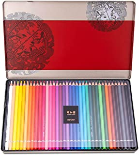 Summer Palace 36-Color Masterpiece Oily Colored Pencils Gift Box Set, Enjoy the Beauty of Summer Palace Royal Life, the Ma...