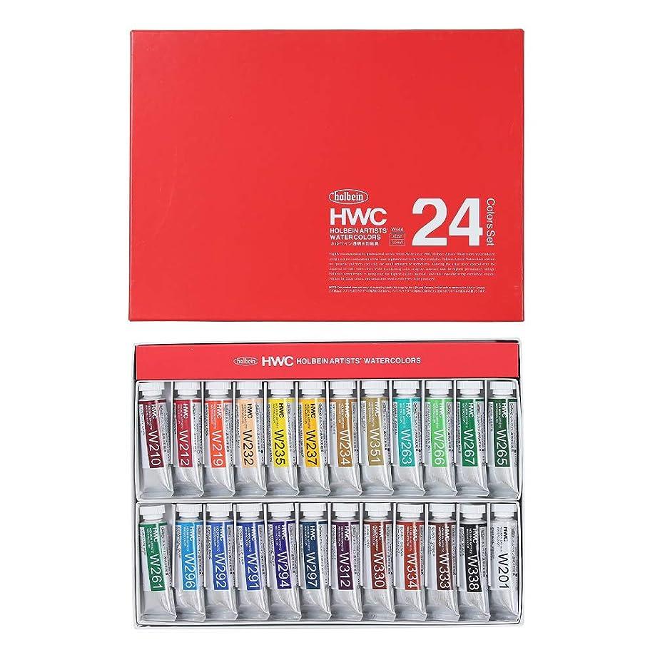 デザイナー救出愛撫ホルベイン 透明水彩絵具 24色セット W444 3444
