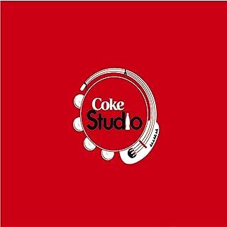 A Vava Inouva (Coke Studio Algérie)