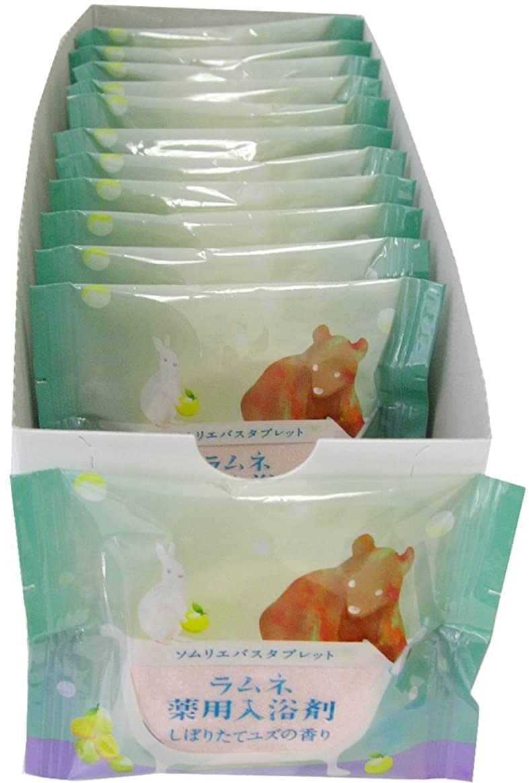 再集計材料ソムリエバスタブレット ラムネ薬用入浴剤 しぼりたてユズの香り 12個セット