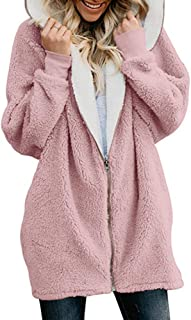 DEATU Womens Hooded Sweater Coat Sale Ladies Winter Warm Zipper Fluffy Double-Faced Outwear with Pocket