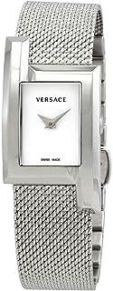 Greca Icon Quartz White Dial Ladies Watch VELU00519
