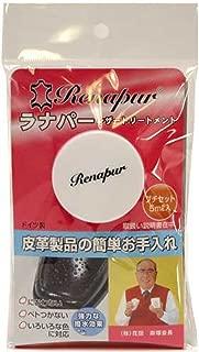 ラナパー プチセット 5ml