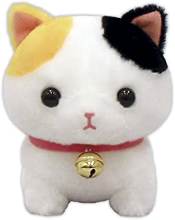 Amuse Cat Neko With Brass Bell Kawaii Plush Toy 5