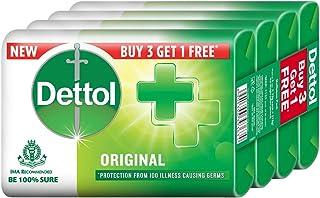 Dettol Original Germ Protection Bathing Soap bar, 75gm, Buy 3 Get 1