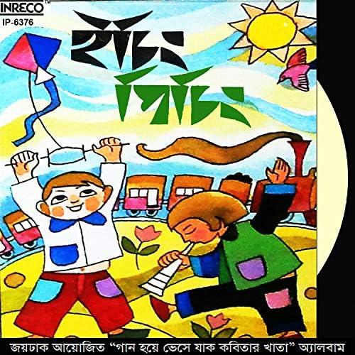 Satyaki, Pinaki, Tapas, Basab, Shreshtha, Mohul, Nidhi, Shubhashree, Mahasweta & Chorus