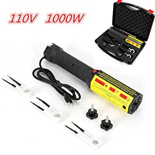 HYYKJ Magnetic Induction Heater Kit 110V 1000W Handheld Induction Innovation Bolt Remover Automotive Flameless Heat Tool LED light with Tool Box