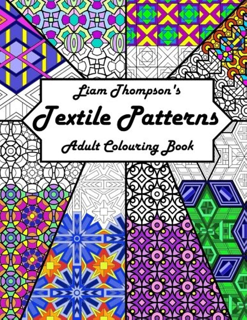 注文仮称インサートLiam Thompson's Textile Patterns Adult Colouring Book