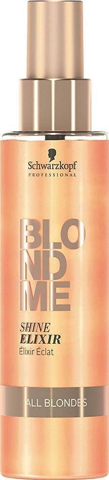 脱走春リファインBlondme Elixir De Brillo 150Ml