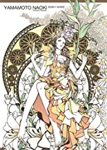 YAMAMOTO NAOKI 【EARLY WORK】 Illustration collection