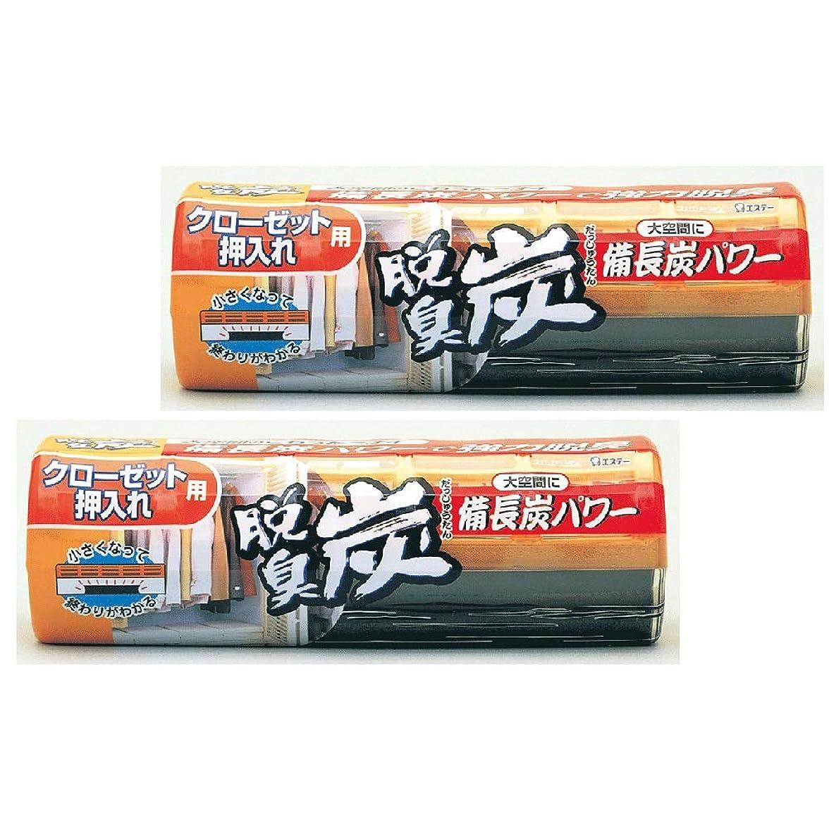 薬利点原子炉【まとめ買い】 脱臭炭 クローゼット?押入れ用 脱臭剤 300g×2個