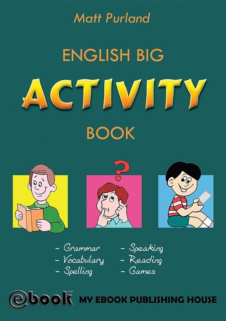 定刻出席するカブEnglish Big Activity Book