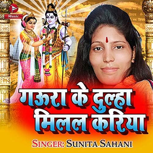 Sunita Sahani