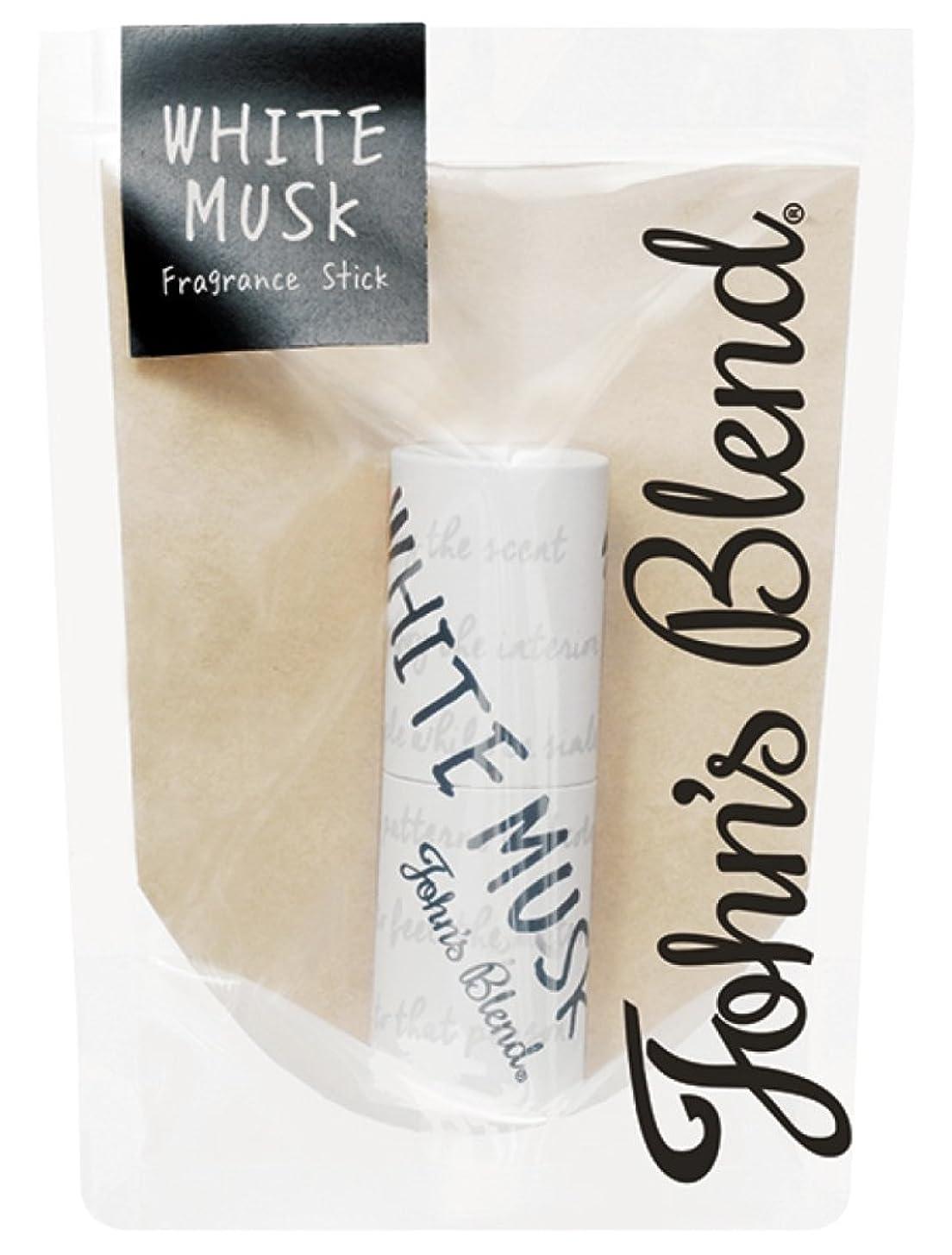 自分のためにリフレッシュ白菜ノルコーポレーション John's Blend 練り香水 フレグランススティック OZ-JOD-3-1 ホワイトムスクの香り 3.5g