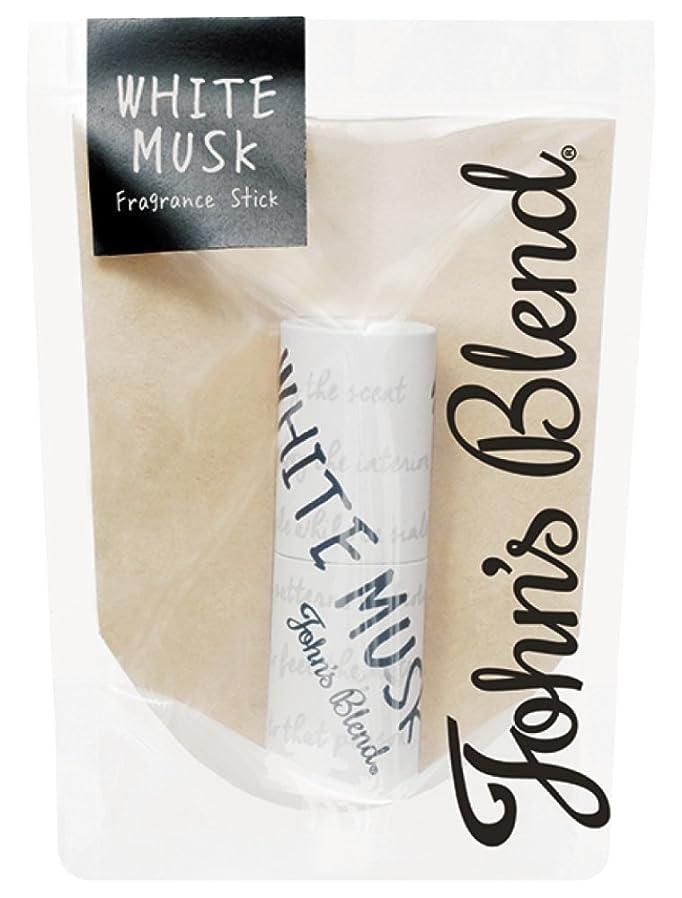 リットル逃げるそのようなノルコーポレーション John's Blend 練り香水 フレグランススティック OZ-JOD-3-1 ホワイトムスクの香り 3.5g