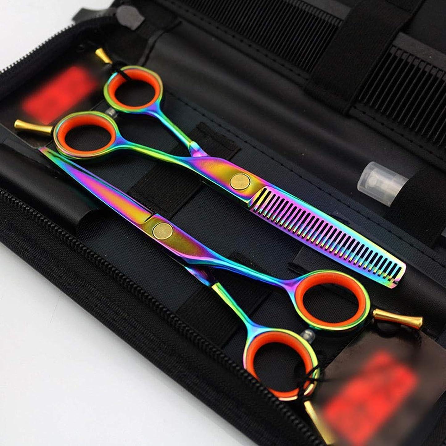 熱意スーパーマーケット顔料Keriya Sende 5.5インチ両側髪はさみセット理髪はさみセットフラットせん断+歯はさみ (色 : Colors)