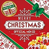 VA / MERRY CHRISTMAS-OFFICIAL MIXCD-