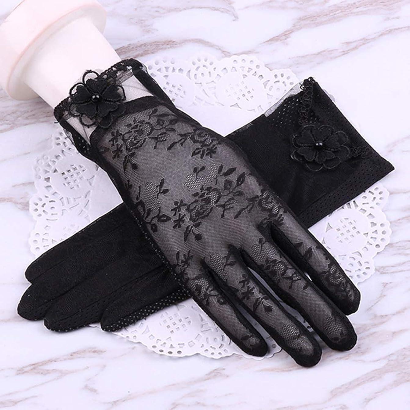 レイアウト盆地ヘッジ手袋の女性の日よけの日焼け止めの手袋薄い夏の短いレースのスキッドドライビングアイスシルク手袋