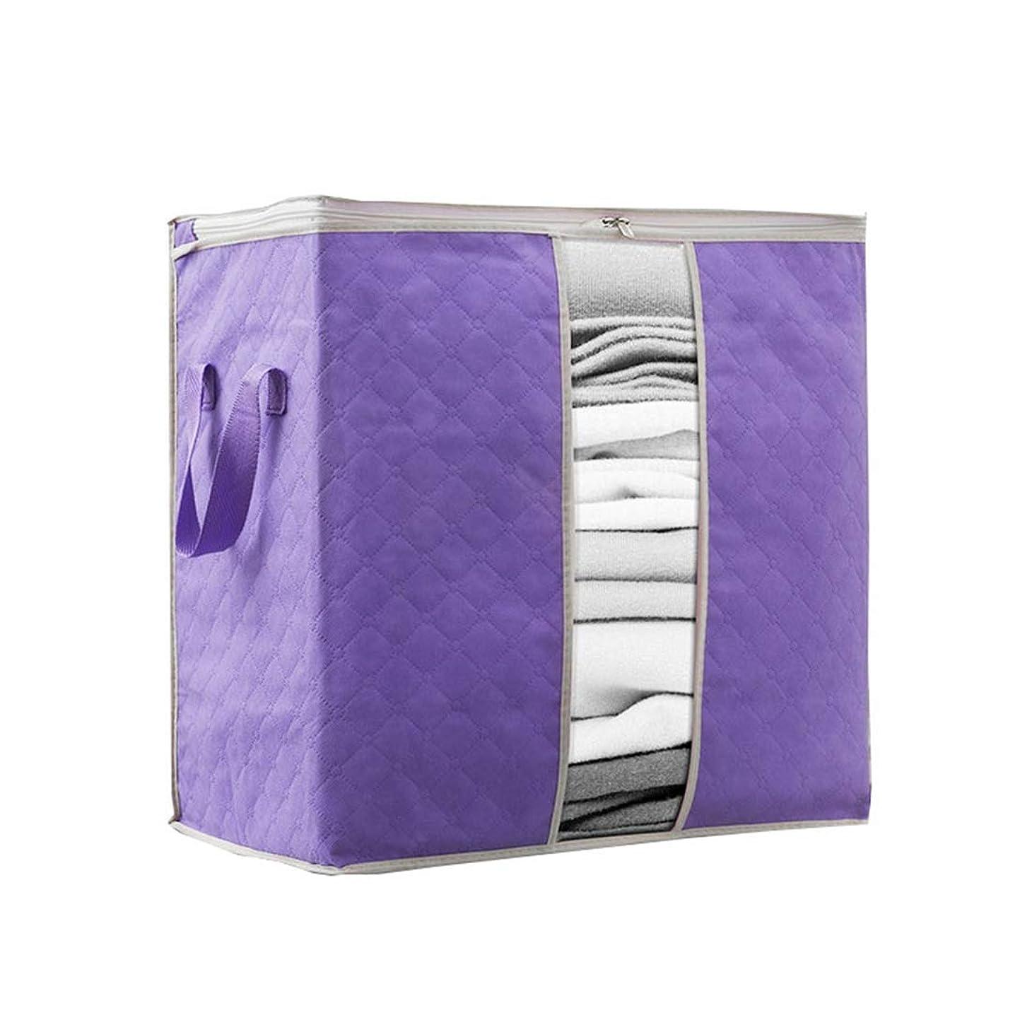 欠伸比較的一般的に言えば[テンカ]衣類収納ケース 布団収納ケース 袋 おしゃれ 厚手 不織布製 大容量 運搬 衣類収納袋 丈夫 撥水バッグ 無地 通気性 防虫 防カビ 折り畳み