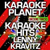 Are You Gonna Go My Way (Karaoke Version)