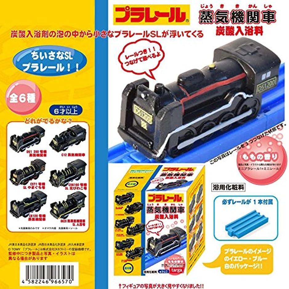 化学補充テクスチャープラレール 蒸気機関車 炭酸入浴料 6個1セット ももの香り レールつき機関車 入浴剤