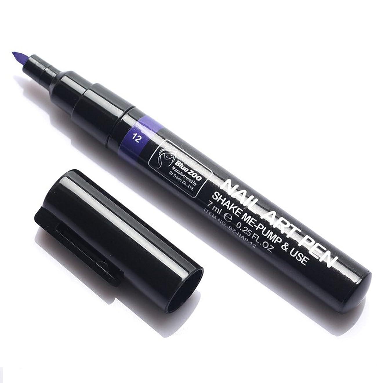 愛情深いオーナー克服する(メイクアップエーシーシー) MakeupAcc カラーネイルアートペン 3Dネイルペン ネイルアートペン ネイルマニキュア液 ペイントペン ペイント 両用 DIY 16色 (ダークブルー) [並行輸入品]