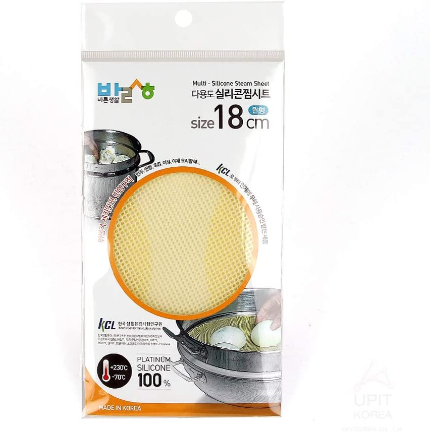 UPIT 1Pack Non-stick Kitchen Silicone Round Bombing new work Steamer D Tulsa Mall Shape Mesh