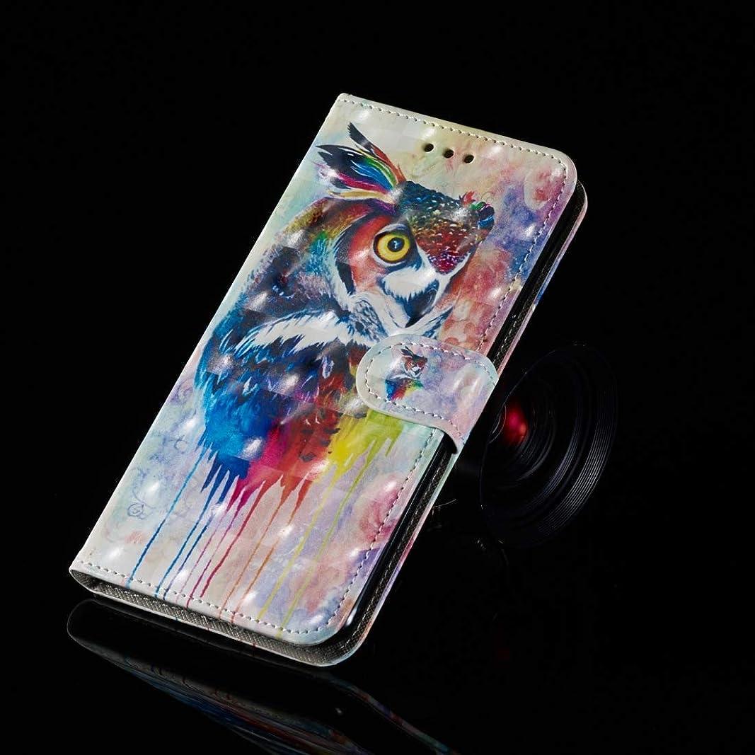 動的オデュッセウス緩めるレザー電話ケース IPhone 6 Plus&6s Plusの場合、3Dペイントパターンカラードローイング水平フリップPUレザーケースホルダー付き&カードスロット&ウォレット (パターン : Oil painting owl)