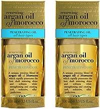 Organix Renewing Moroccan Argan Penetrating Oil, 3.3 Fl Oz (Set of 2)