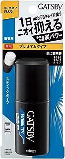 ギャツビー(GATSBY)プレミアムタイプデオドラントスティック メンズ 制汗剤 脇汗対策 無香料 15g(医薬部外品)