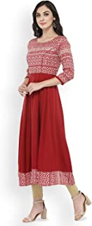 Wedding Designer Pakistani Indian Valima Bridal Trail Gown Lehenga Saree Sari Lengha Red Maroon