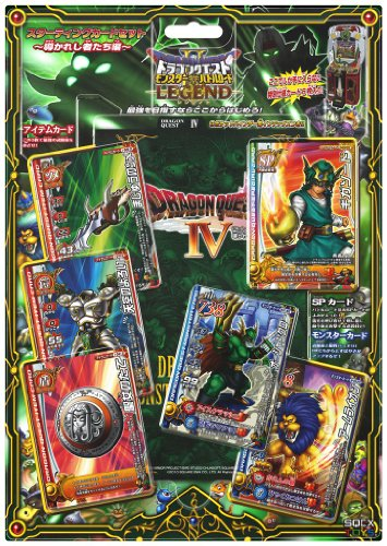 Dragon Quest Monster Battle Road II Legend Starting Card Set -Chapters of the Chosen-
