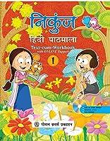 Nikunj Hindi Pathmala Book 1 (With Online Support)