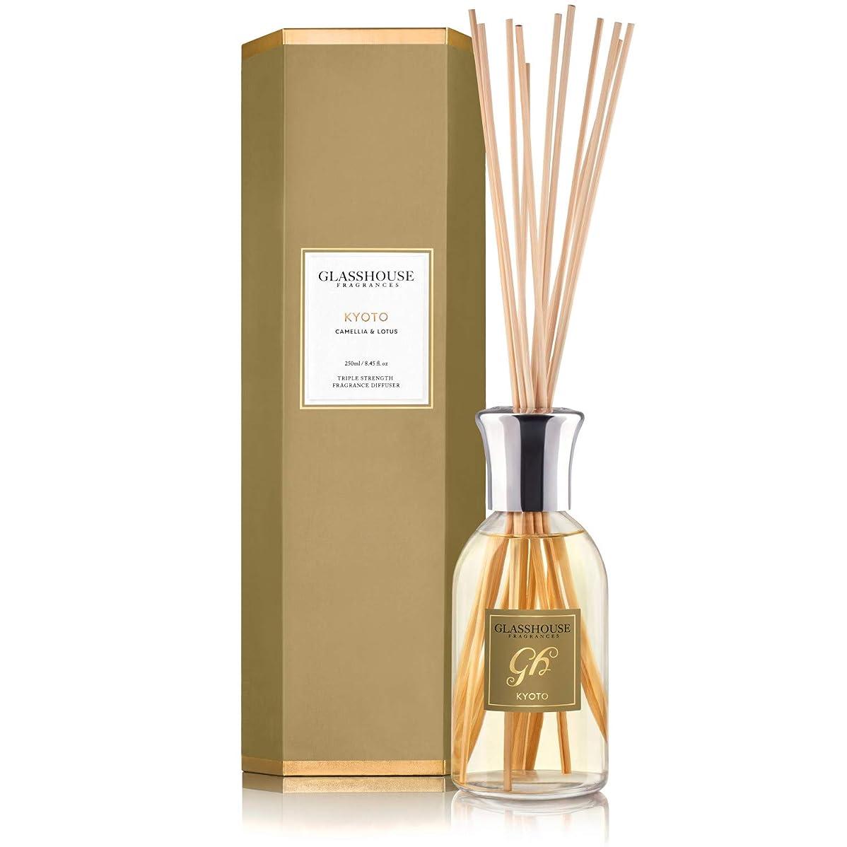 スペース気づく徐々にグラスハウス Triple Strength Fragrance Diffuser - Kyoto (Camellia & Lotus) 250ml/8.45oz並行輸入品