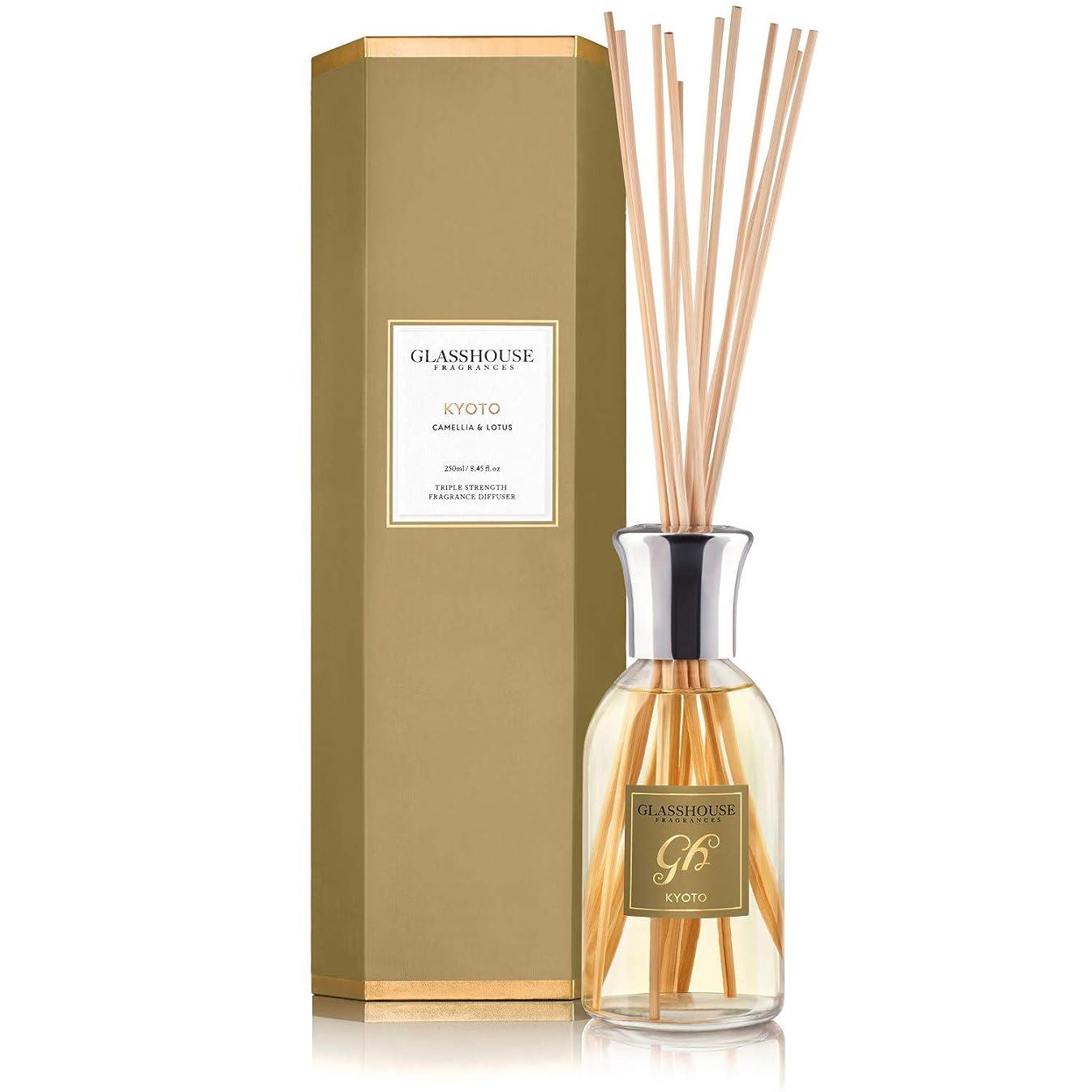 タワー母音呼び出すグラスハウス Triple Strength Fragrance Diffuser - Kyoto (Camellia & Lotus) 250ml/8.45oz並行輸入品