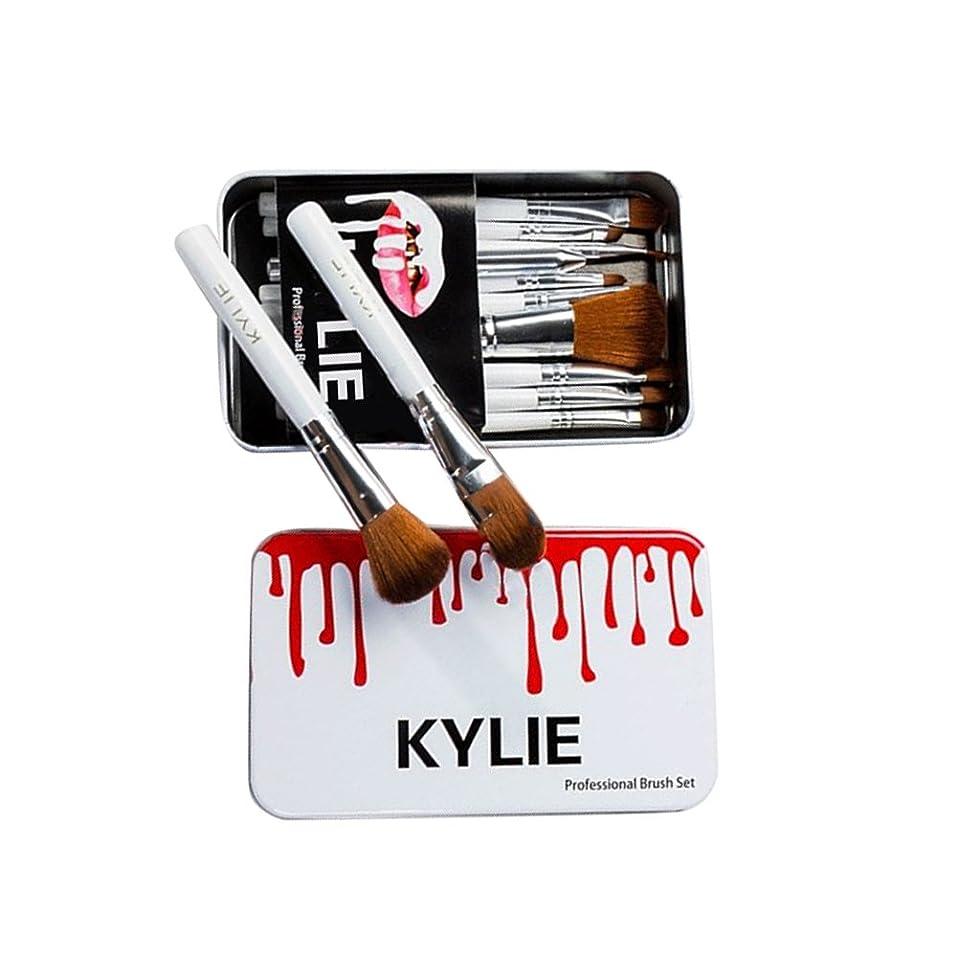 種カード定規VPGJQBUIYF メイクブラシ化粧ブラシセット 高級品質 人気 おしゃれ 超柔らかい 化粧ボックス付き (12本セット) (white)