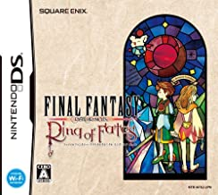 Final Fantasy: Crystal Chronicles - Ring of Fates (japan import)