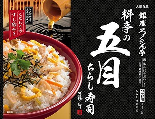 大塚 銀座ろくさん亭 料亭の五目ちらし寿司 244g