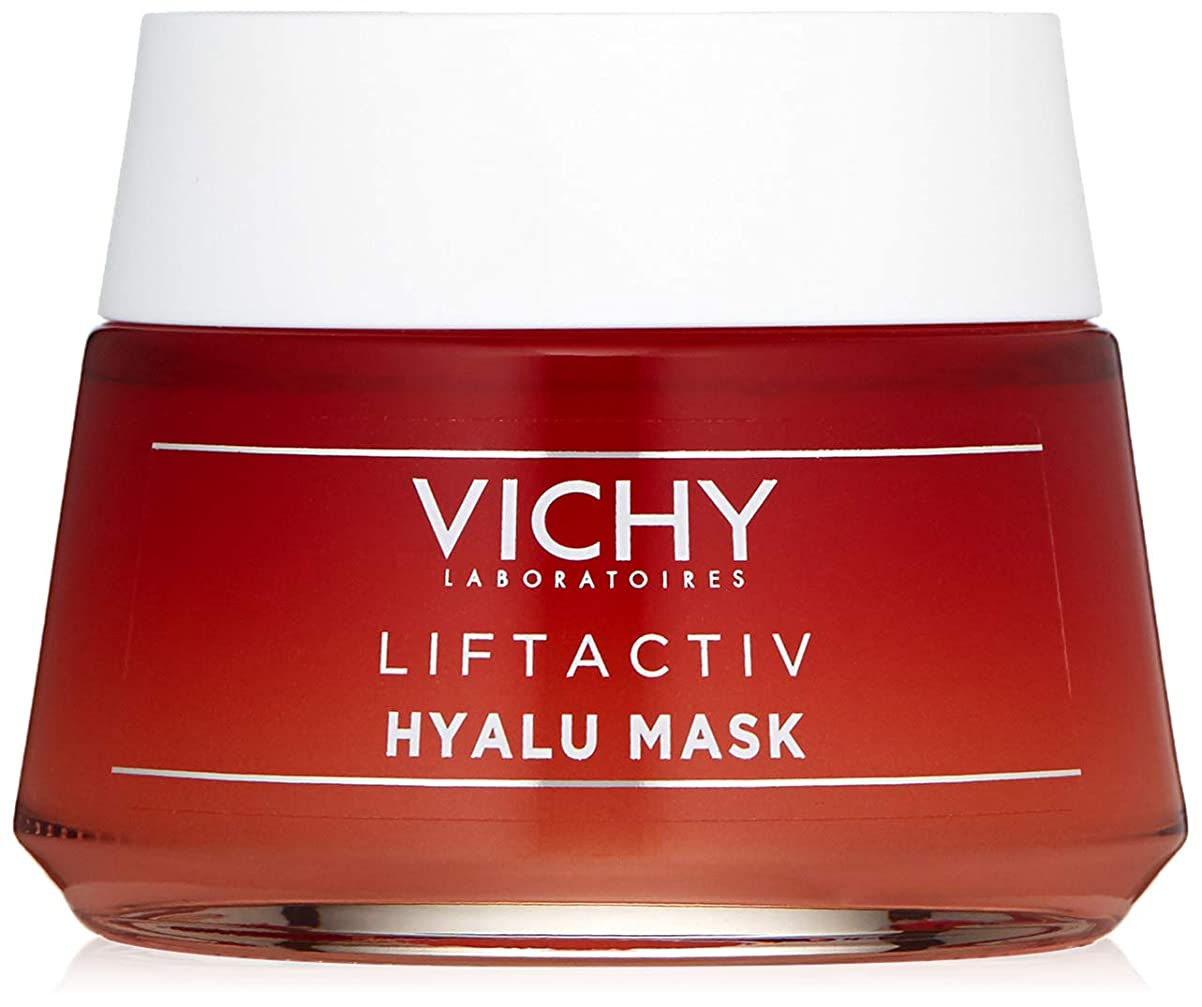 アラブ貨物合唱団VICHY LIFTACTIV HYALU MASK 50 ML/49G