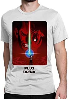 Plus Ultra Mashup T-Shirt