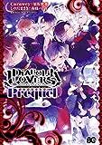 DIABOLIK LOVERS Prequel (B's-LOG COMICS)