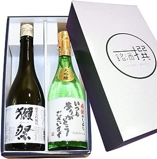 人気酒(いつもありがとうございますラベル) 獺祭 磨き45 純米大吟醸 天領盃 大吟醸(金賞受賞蔵) 720 ml×2本セット 日本酒 純米大吟醸