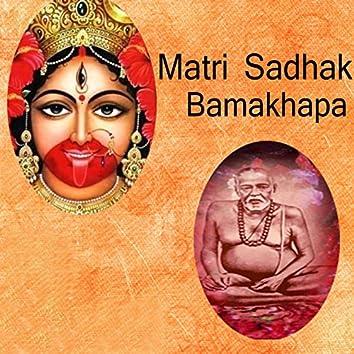 Matri Sadhak Bamakhapa