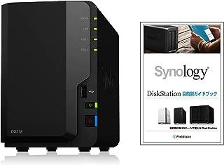 【NASキット+ガイドブック付】Synology DiskStation DS218/JP [2ベイ /  クアッドコアCPU搭載 / 2GBメモリ搭載] 国内正規品+電話サポート対応品