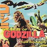Best of Godzilla 1955-1974 [VINYL] [Vinilo]